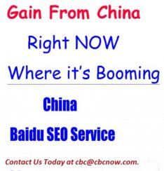 Best Baidu Internet