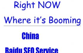 Internet Advertising Agency