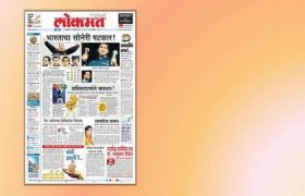 Online newspaper Advertisement Rates