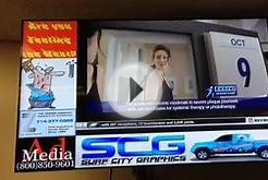 Digital Signage Advertising Network - Ads placed with