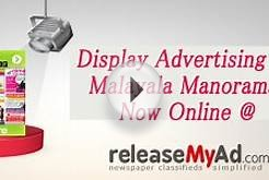 Display Advertising in Malayala Manorama Now Online at