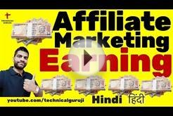 [Hindi] Online Earning From Affiliate Marketing | Amazon