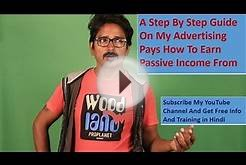 how to make money from my advertising pays steps in hindi