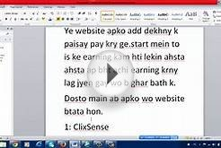 how to make money on the internet for free in urdu
