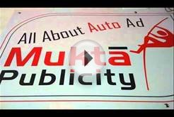 Mukta Publicity, Ahmedabad | Advertising- Flags, Banners