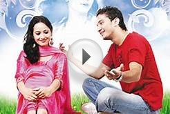Nepali Movie Kusume Rumal 2 Watch Online