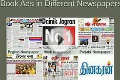 Online classified Advertising From Myadvtcorner