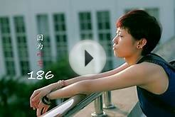 online promotion video for shanghai university