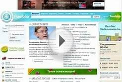 Search Engine Submission - Search Engine Optimization