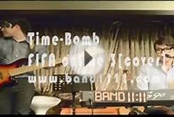 Time-Bomb FIFA Online 3[cover] - 11시11분